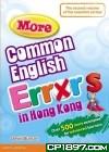 More Common English Errors in Hong Kong