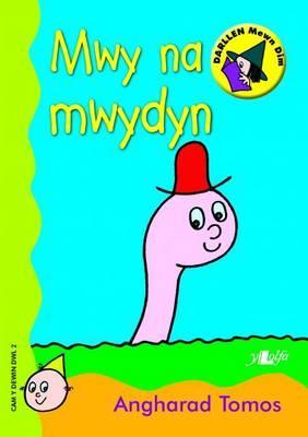 Mwy Na Mwydyn (Cyfres Dewin Dwl 2)