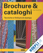 Brochure & cataloghi