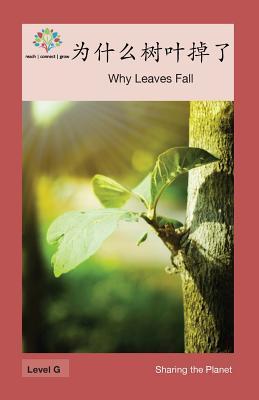 为什么树叶掉�...