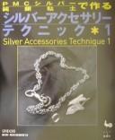 PMCシルバー純銀粘土で作るシルバーアクセサリーテクニック 1