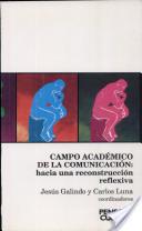 Campo académico de la comunicación