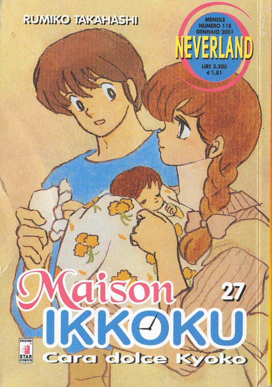 Maison Ikkoku vol. 27
