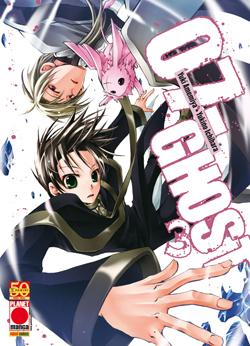 07-Ghost vol. 3