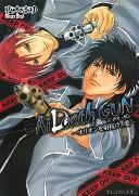 Ai DeathGUN -オリオンを射抜け、愛-
