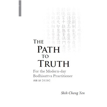 The Path to Truth