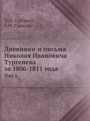 Dnevniki I Pisma Nikolaya Ivanovicha Turgeneva Za 1806-1811 Goda Tom 1
