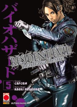 Resident Evil Marhawa Desire vol. 5