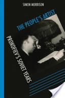 The People's Artist : Prokofiev's Soviet Years