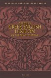 A Reader's Greek-English Lexicon of the New Testament