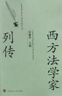 Collected biographies of western jurists