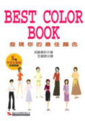 Best Color Book