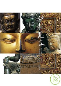 Wonders of aesthetic images and esoteric pantheon