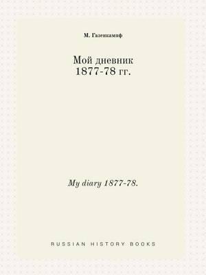 My Diary 1877-78.