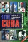 100 preguntas y respuestas sobre Cuba