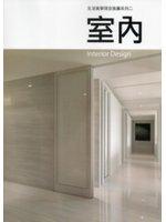 生活美學理念推廣系列叢書2