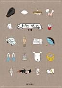 올드독의 영화노트