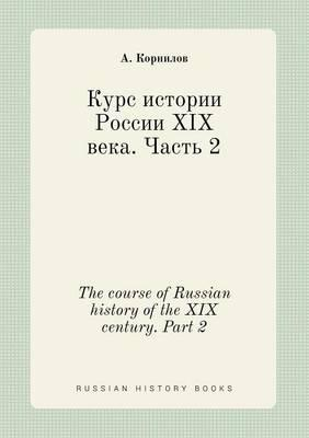 The Course of Russian History of the XIX Century. Part 2