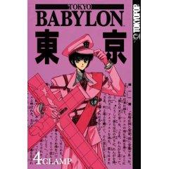 Tokyo Babylon Volume 4