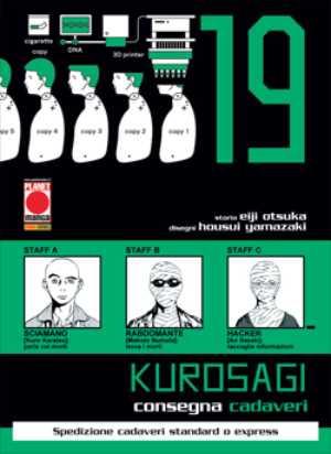 Kurosagi vol. 19