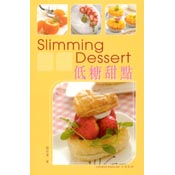 Slimming dessert