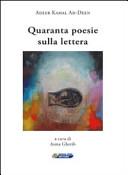 Quaranta poesie sulla lettera