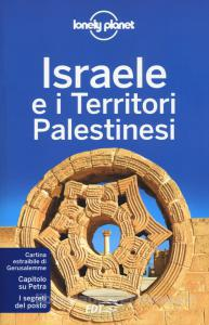 Israele e i territor...