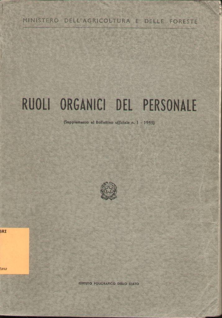 Ruoli organici del personale: 1955 e 1956