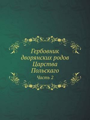 Gerbovnik Dvoryanskih Rodov Tsarstva Polskago Chast 2