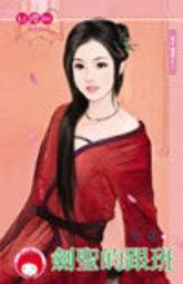 紅櫻桃503