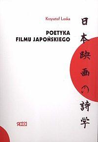 Poetyka filmu japońskiego, Tom 1