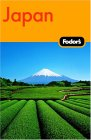 Fodor's Japan, 17th Edition