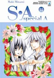 S-A Special A vol. 14