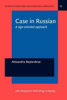Case in Russian
