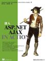 深入 ASP.NET Ajax in Action