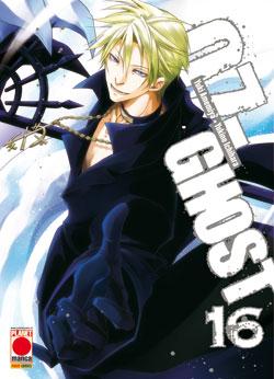 07-Ghost vol. 16