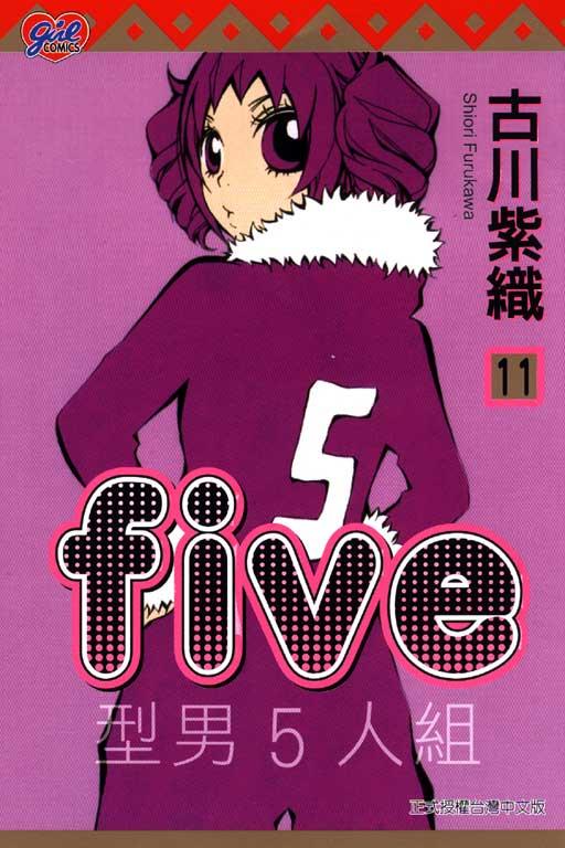 FIVE 11