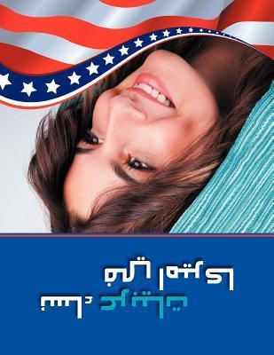 Arab American Woman
