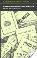 Literary Journals in Imperial Russia