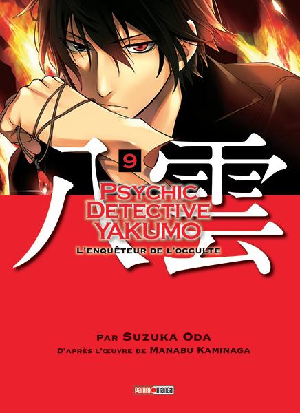 Psychic Détective Yakumo, Tome 9
