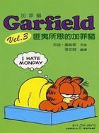 匪夷所思的比加菲貓 Garfield Vol.3