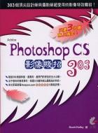 PhotoShop CS 影像�...