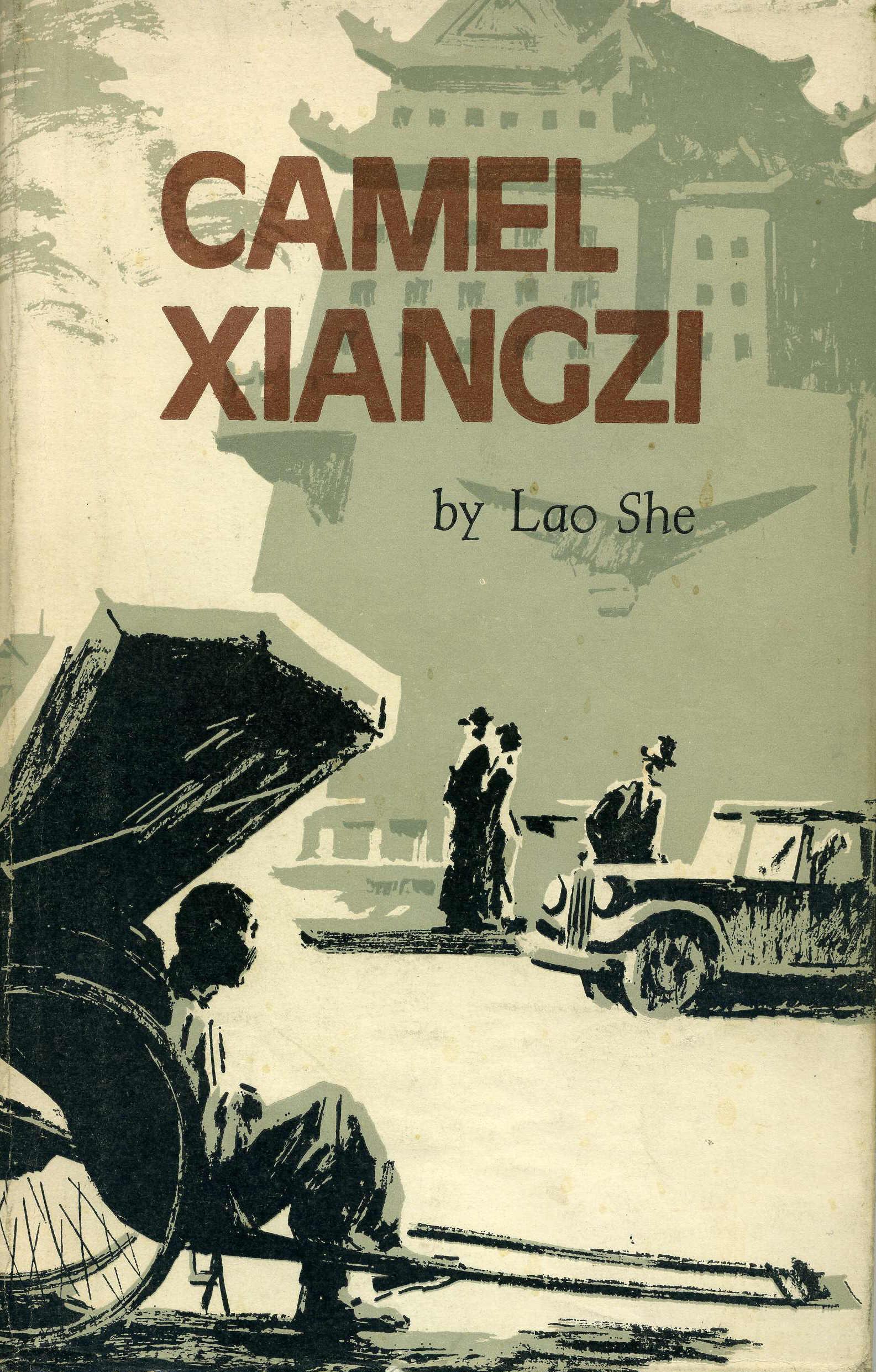 Camel - Xiangzi