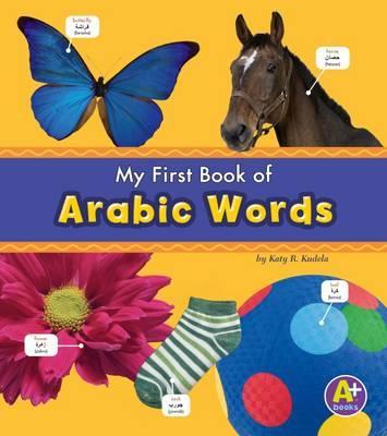 Arabic Words (Bilingual Picture Dictionaries)