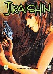 Jiraishin vol.09