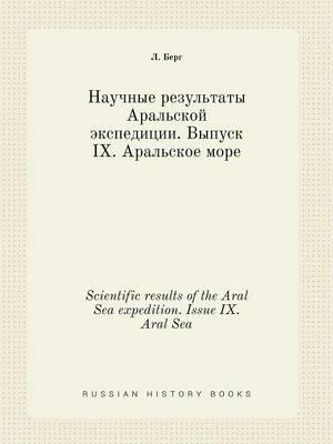 Scientific Results of the Aral Sea Expedition. Issue IX. Aral Sea