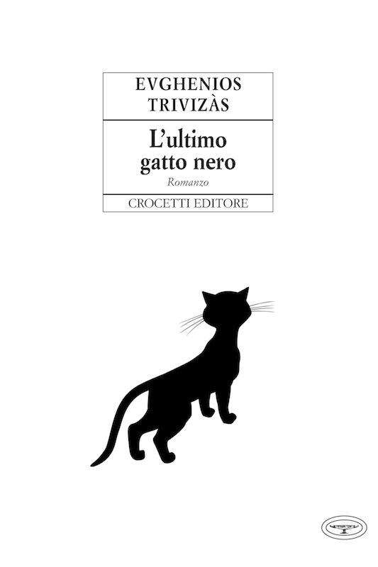 Αποτέλεσμα εικόνας για l'ultimo gatto nero