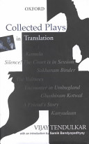 Collectied Plays in Translation