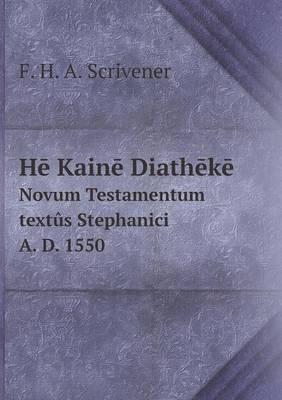 H Kain Diath K Novum Testamentum Textus Stephanici A. D. 1550