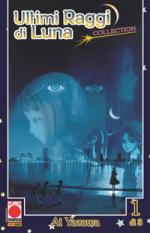 Ultimi raggi di luna Collection vol. 1